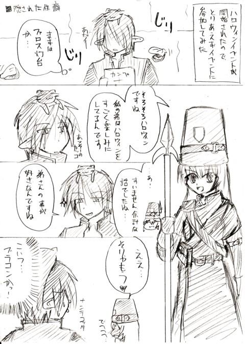 RO4-Haro-001.jpg