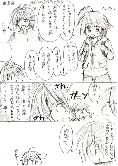 RO4-Haro-002.jpg
