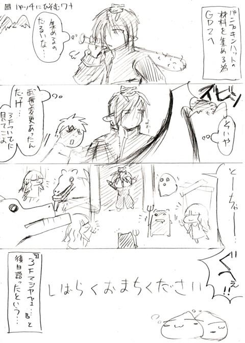RO4-Haro-003.jpg