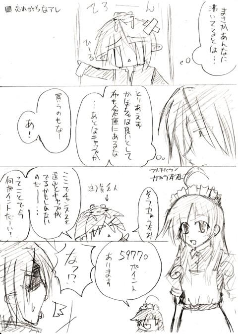 RO4-Haro-004.jpg