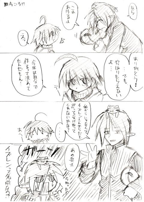 RO4-Haro-005.jpg