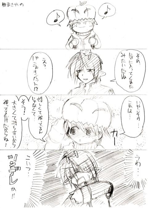 RO4-Haro-006.jpg