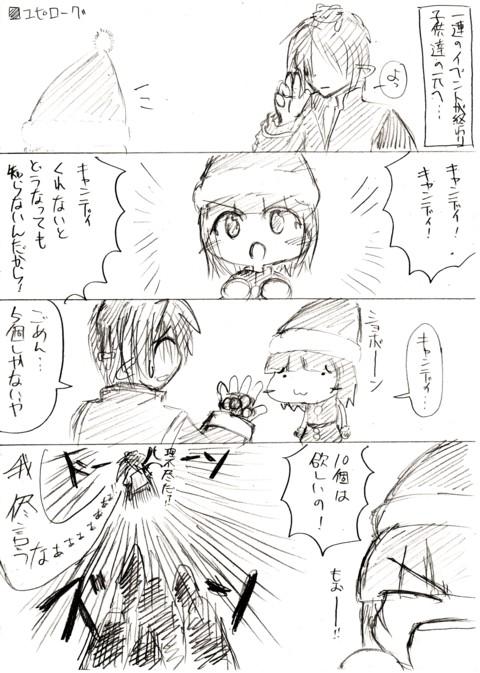 RO4-Haro-007.jpg