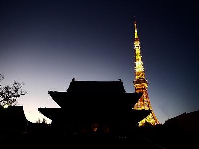 日本電波塔 (10)