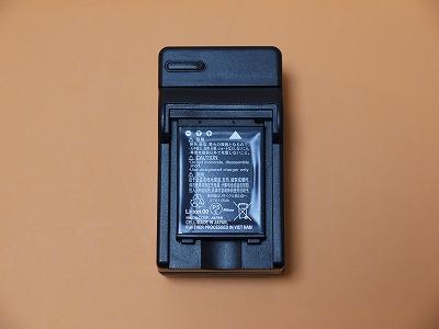 ニコンP300充電器 (5)