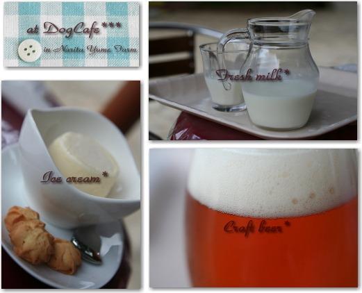 cafe826.jpg