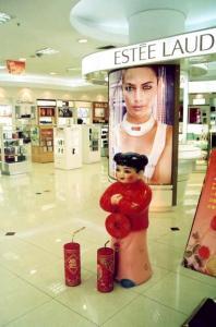 上海ハニー