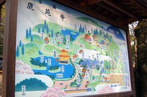 鹿苑寺の地図