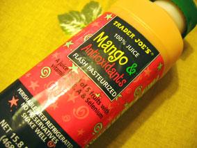 mangojuce