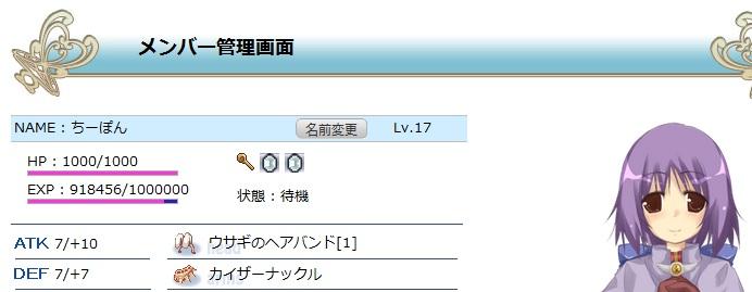 2012041817.jpg