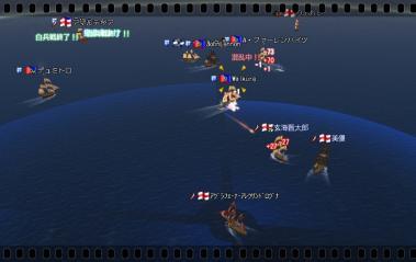 070211 カツオ艦隊と遭遇