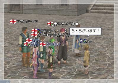 080711 joyちゃん