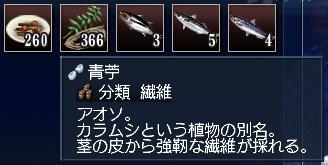081311 初南蛮!