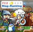 maple-blog-ranking