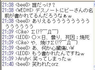 2_9_1.jpg