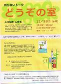 CCF20111109_00001.jpg
