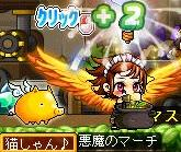 8・11魔女マーチ