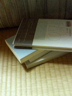 今日買ってきた本だよ