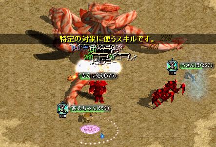 うさんぽ@てぃあめす!!