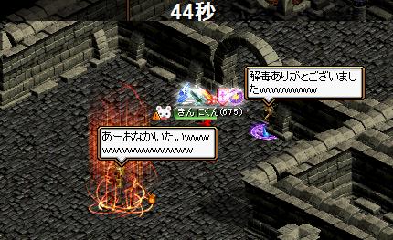 ぬっくん@どらこ!!!!