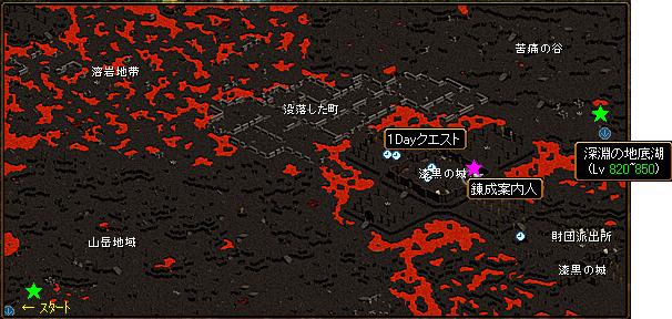 漆黒の城MAP