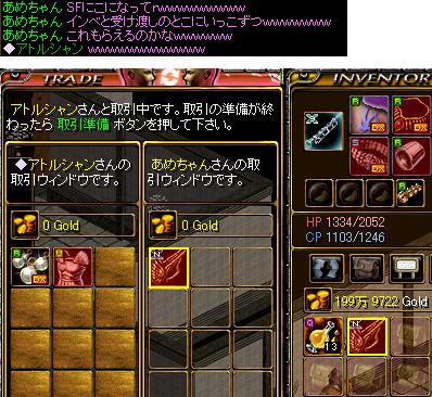 SFNx!!