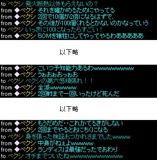 新幸運テスト!!!
