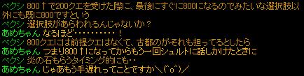 おぎゃー\(^o^)/