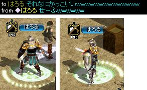 剣士xセーフ