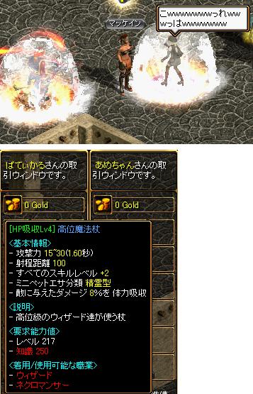 吸収Lv4