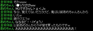 ヽ(;゚д゚)ノ ビクッ!!
