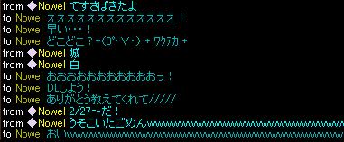 2.27~てす鯖