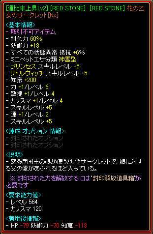 花乙女Nx