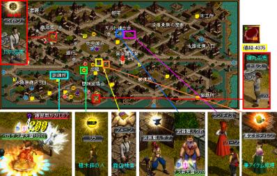 新古都MAP