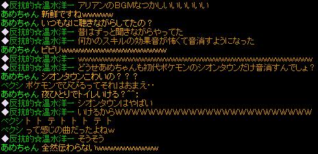 BGM3.png