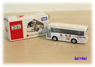 レア?ドミカの献血バス♪
