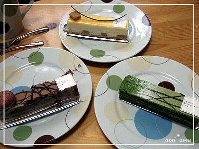 ケーキもろたw