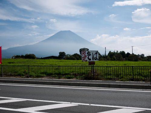 ドックラン ユミ 富士山