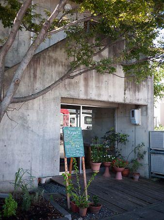 keyaki 店の外観
