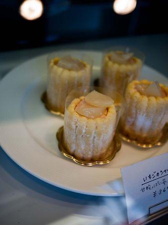 keyaki イチゴのムースシャルロット