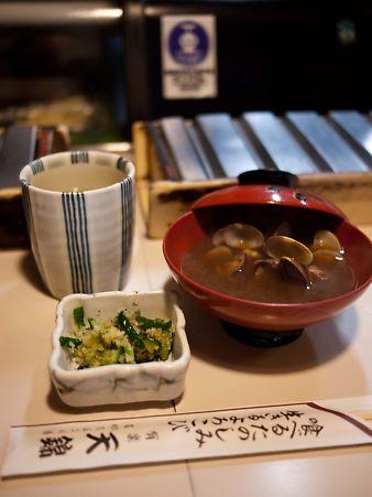 天錦 食べる楽しみ