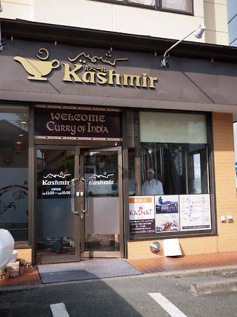 カシミール 店の外観