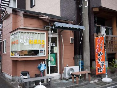 虹屋ミミ 店の外観