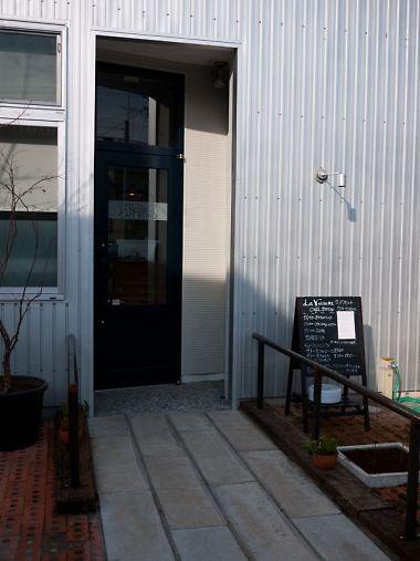 ラ ノワゼット カフェ ビストロ 店の外観