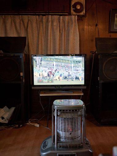 珈琲夢 デジタルテレビ
