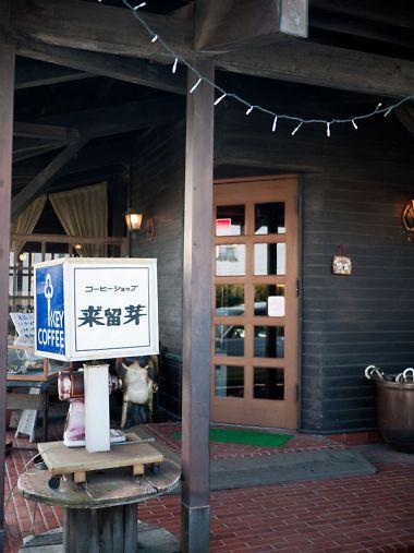 来゛留芽 (ぐるめ)竜洋店 店の外観