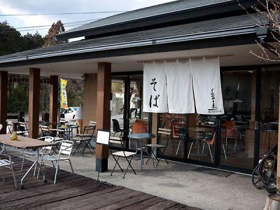 カフェレストラン美富士屋 店の外観