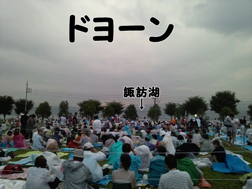 2013-08-15-18-32-36_photo.jpg