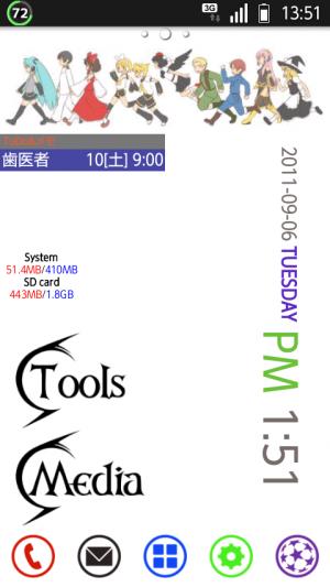 1203110523_545_1.jpg