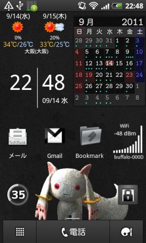 1203110523_777_1.jpg